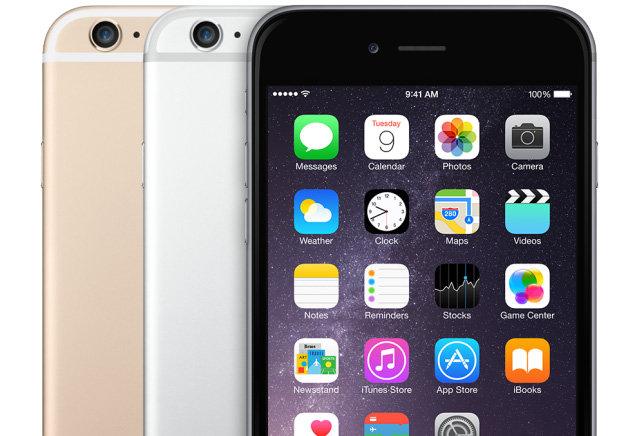 Bild zu «Apple bestellt angeblich so viele neue iPhones wie noch nie»